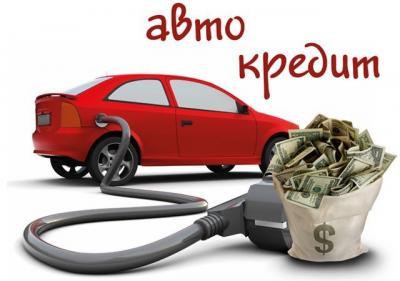 АИС предлагает авто из США и Кореи со скидками до 60 000 грн.!