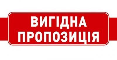 АІС знижує ціни на авто з пробігом на 10-45 тис. грн.
